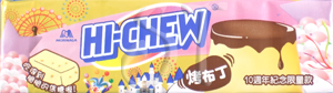 Custard Hi-Chew pack image