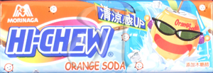 Orange Soda Hi-Chew pack image
