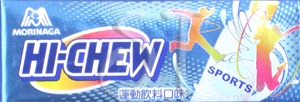 Sports (tangerine, grapefruit) Hi-Chew pack image